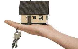 Возможна ли повторная приватизация квартиры после расприватизации