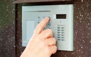 Как отключить домофон в подъезде на определенное время