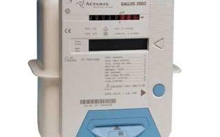 Газовый счетчик G4 Gallus 2002