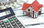 Разделение счетов на оплату коммунальных услуг