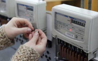 Как и зачем необходимо пломбировать счетчики электрической энергии