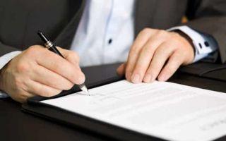 Договор управления многоквартирным домом с ТСЖ — основные виды договоров, кем заключается, образец соглашения