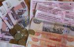 Сколько платят за коммунальные услуги