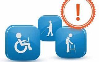 Какие льготы предоставляются инвалидам 2 группы по оплате коммунальных услуг