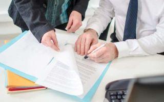Заявление на право пользования жилым помещением