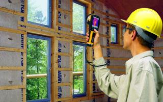Энергоаудит зданий и сооружений