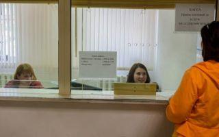 Должностная инструкция паспортиста УК
