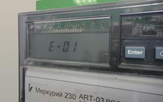 Счетчик Меркурий 230 art 03