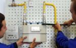 Документы для замены газового счетчика