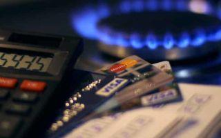 Где и как узнать задолженность за газ по лицевому счету