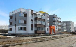 Современные панельные дома