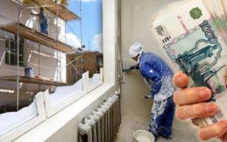 Квартиранты не должны платить за капитальный ремонта