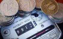 Как оплатить электроэнергию по лицевому счету через интернет
