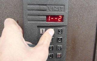 Как узнать код домофона подъезде?