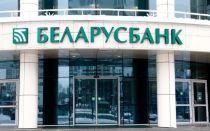 Оплата услуг ЖКХ через Беларусбанк