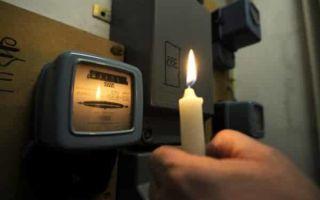 Жалоба на ЖКХ за отключение электричества