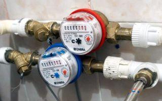 Срок службы и замены счетчиков воды