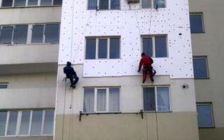 Утепление фасадов МКД