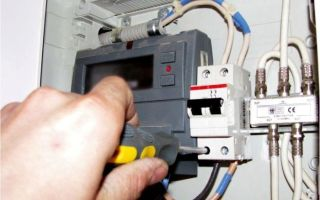 Акт об отключении электроэнергии