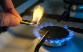 Как передать показания за газ
