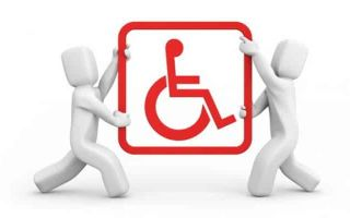 На какие льготы по капремонту могут расчитывать инвалиды 1, 2, 3 группы