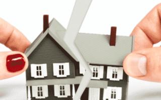 Использование жилого помещения не по прямому назначению