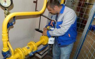 Монтаж и эксплуатация систем газоснабжения