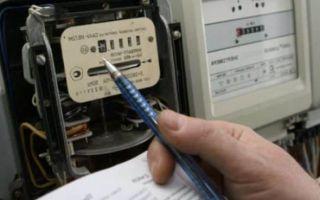 Как уменьшить показания счетчика электроэнергии