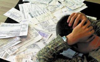 Неправильные начисления ЖКХ. Что делать при неправильном выставлении счета и какую ответственность несет УК?