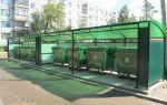 Правила установки мусорных контейнеров
