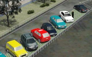 Правила парковки на придомовой территории