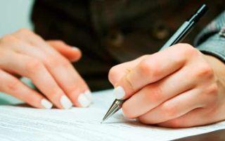 Нужно ли регистрировать договор найма жилого помещения — основные случаи и правила регистрации