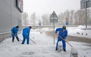 Кто ответственный за уборку снега с придомовой территории