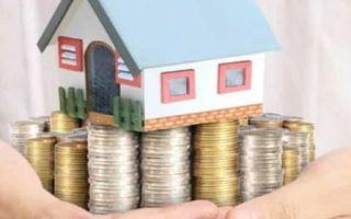 Плата за жилое помещение и услуги ЖКХ