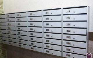 Почтовые ящики для МКД