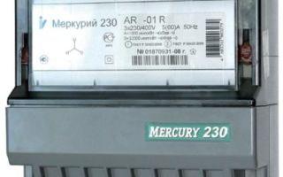 Инструкция к трехфазному и однотарифному электросчетчику Меркурий 230