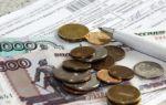 Формирование задолженности о квартплате: ответственность и последствия