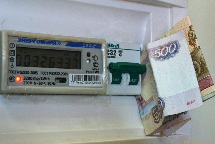 Как считать электроэнергию по счетчику