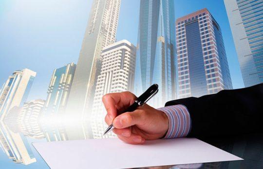продажа и приватизация квартиры