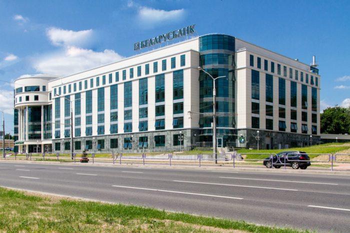 Беларусбанка