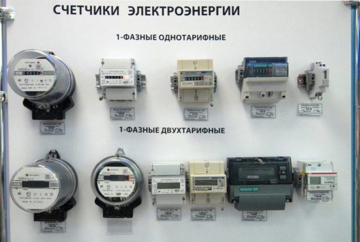 Изображение - Какой срок службы электросчетчика в квартире schetchiki-el-e1547197181761