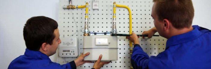 установка счетчика газа