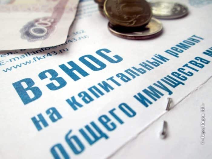 исковая давность по долгам