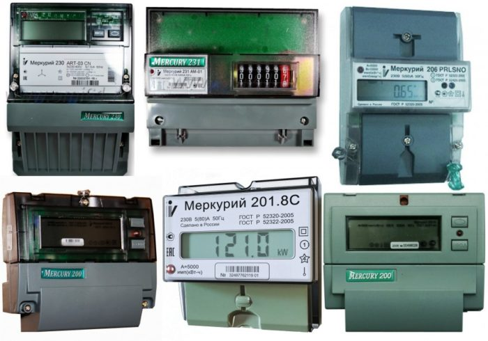 Сколько стоит электрический счетчик меркурий 201