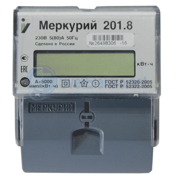 Меркурий 201 8