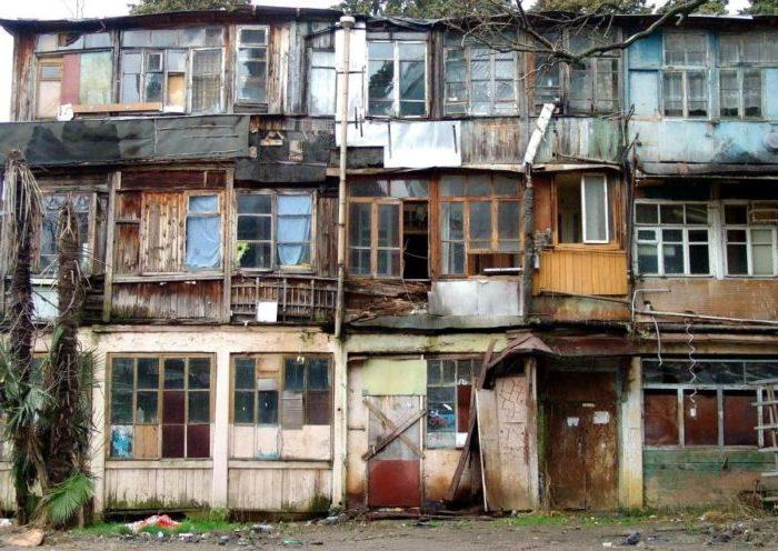 непригодное жилье