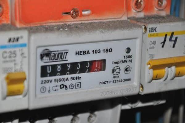 показания счетчиков электроэнергии