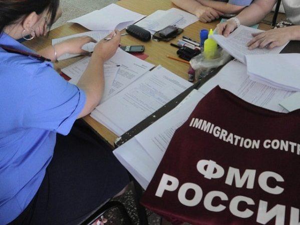 рвп по программе переселения-2