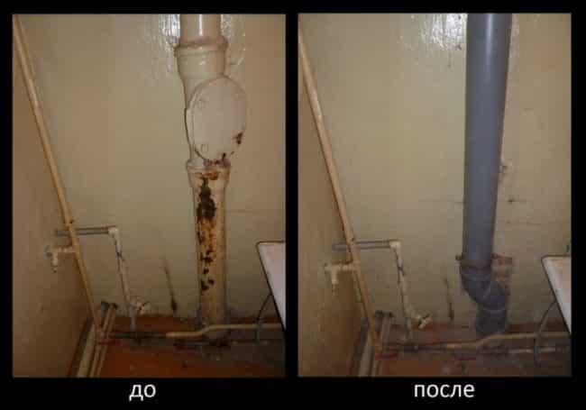 Замена стояка канализации в квартире