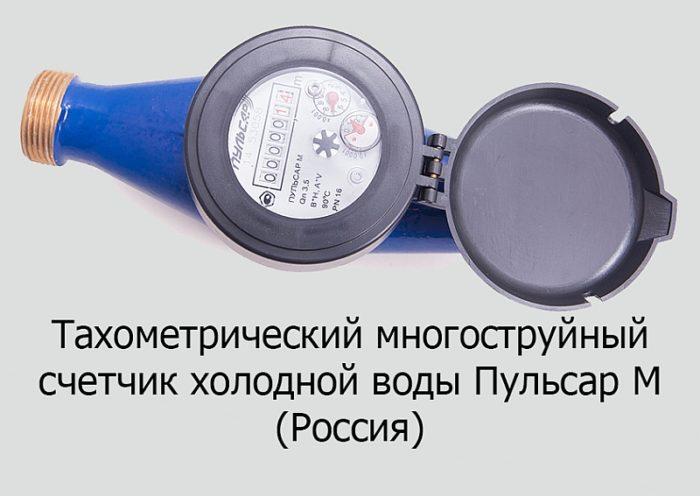 Устройство счетчика воды: принцип работы